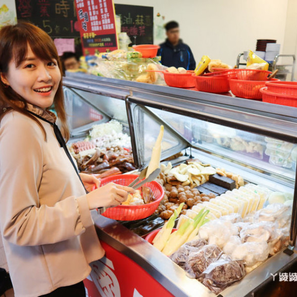 新竹市 美食 攤販 滷味 沅滷味