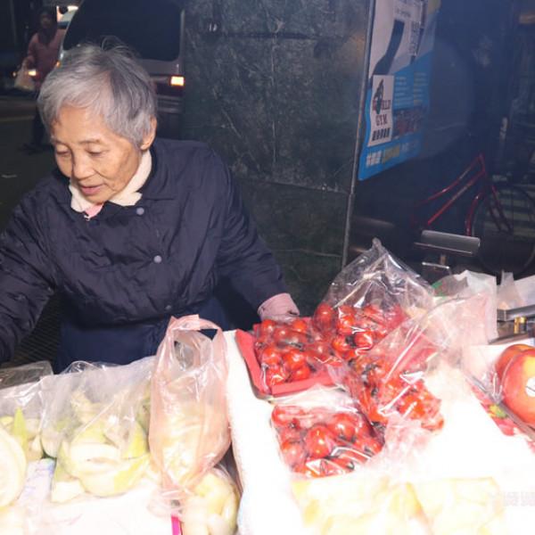 新竹市 美食 攤販 水果 新竹水果阿嬤