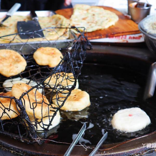新竹市 餐飲 夜市攤販小吃 郭記餡餅