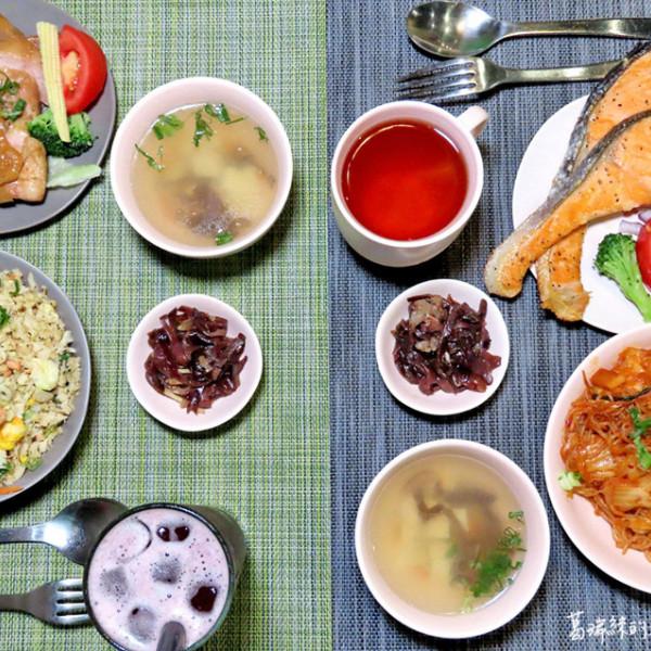 台北市 美食 餐廳 異國料理 多國料理 酮版