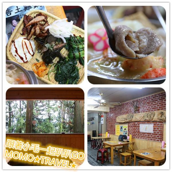 南投縣 餐飲 原住民料理 原鄉食堂
