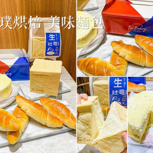台北市 餐飲 糕點麵包 唐璞烘焙(松山店)