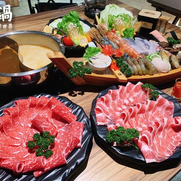 台北市 美食 餐廳 火鍋 麻辣鍋 御鍋x黑毛和牛x精緻幸福鍋物