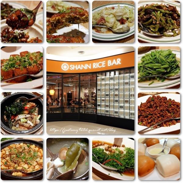 新北市 餐飲 台式料理 時時香 RICE BAR (中和環球店)