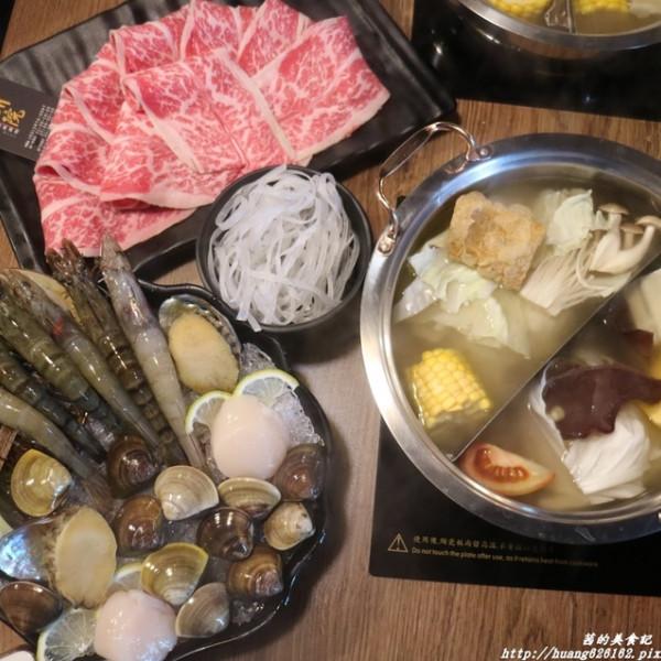 新北市 餐飲 鍋物 其他 鍋研院 頂級精緻鍋物