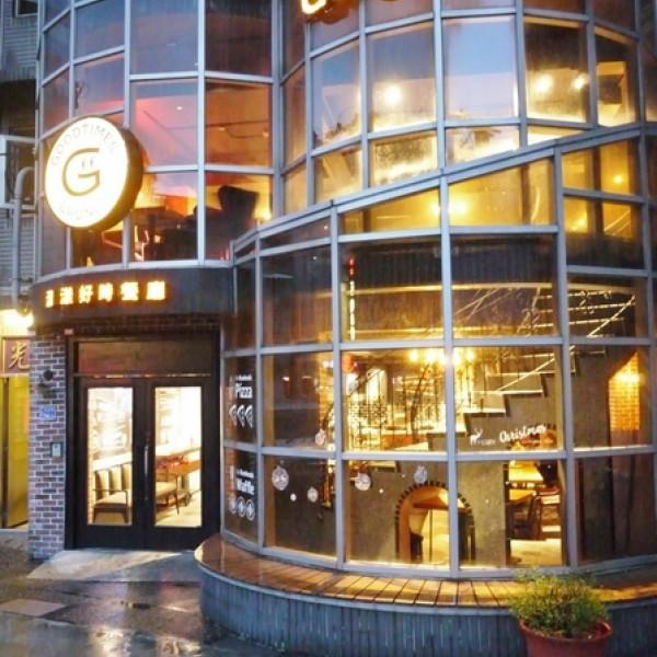 基隆市 餐飲 多國料理 其他 漾漾好時餐廳 - 基 隆 店