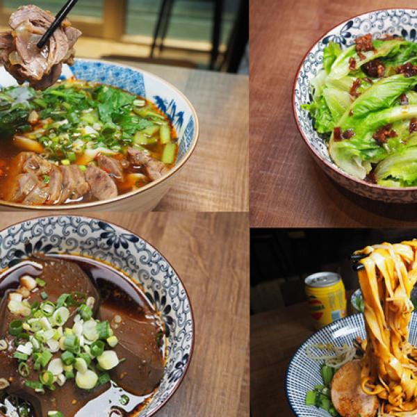 台北市 餐飲 中式料理 老台客食麵
