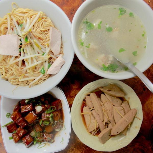 高雄市 餐飲 中式料理 德記蛋黃麵