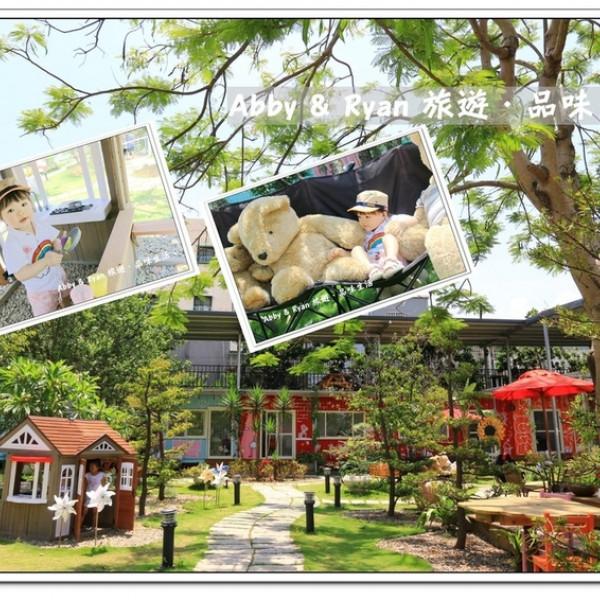 桃園市 餐飲 多國料理 多國料理 陽光莊園