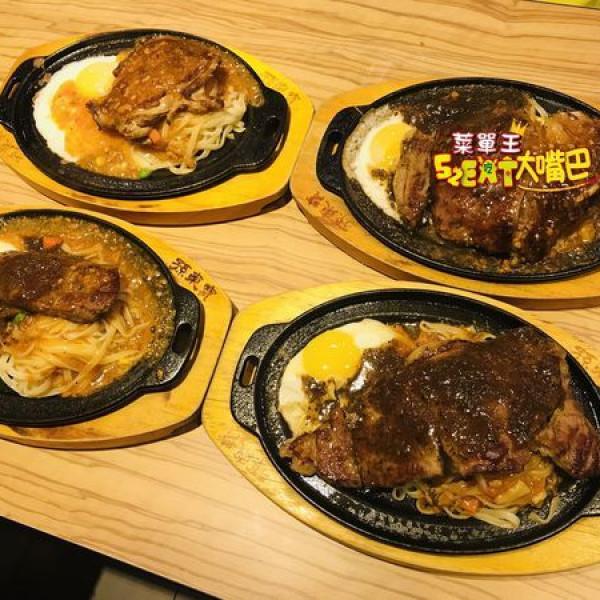台中市 餐飲 牛排館 孫東寶台式牛排教父