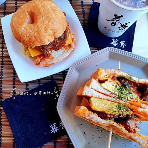 台中市 餐飲 早.午餐、宵夜 西式早餐 暮香炭烤土司-大連店
