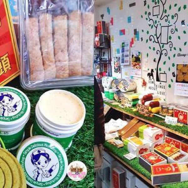 彰化縣 購物 特產伴手禮 簡單美味工坊-老街店