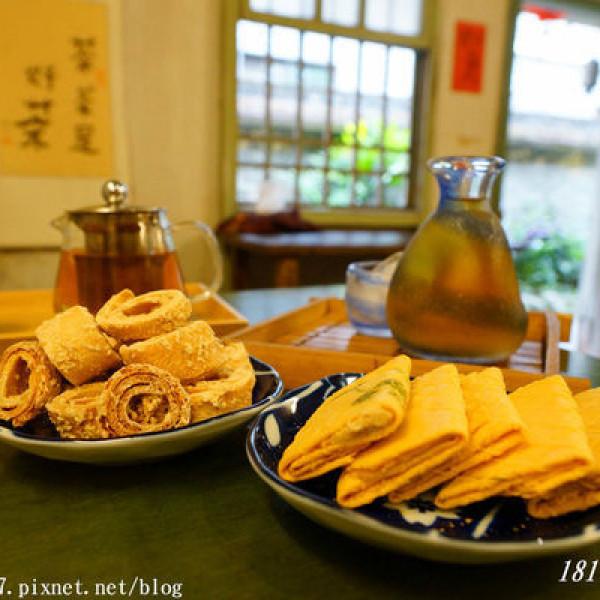 新竹縣 餐飲 茶館 水井茶堂