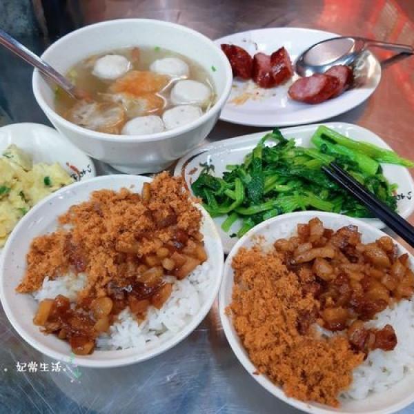 台中市 餐飲 台式料理 台南蘇無刺虱目魚肚