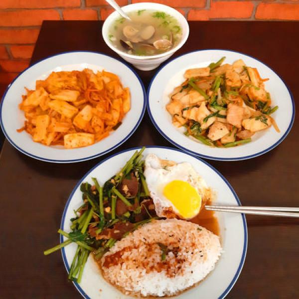 彰化縣 餐飲 台式料理 阿進炒年糕