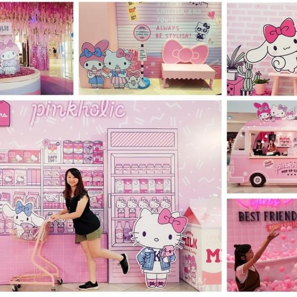 高雄市 購物 特產伴手禮 三麗鷗粉紅閨蜜期間限定店 高雄