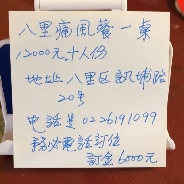 新北市 餐飲 台式料理 八里吃香喝辣生猛海鮮