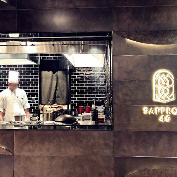 台北市 餐飲 多國料理 印度料理 Saffron 46微風南山店