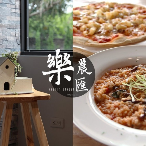 桃園市 餐飲 素食料理 素食料理 樂農匯多肉植物蔬食Cafe