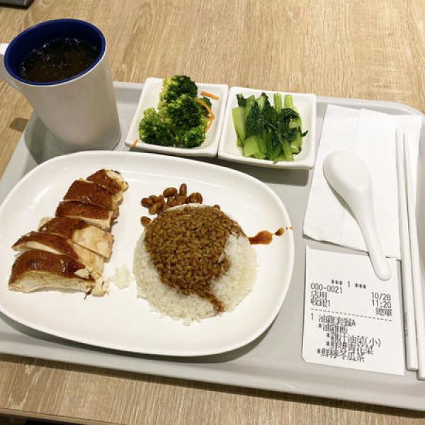 台北市 餐飲 港式粵菜 了凡油雞飯