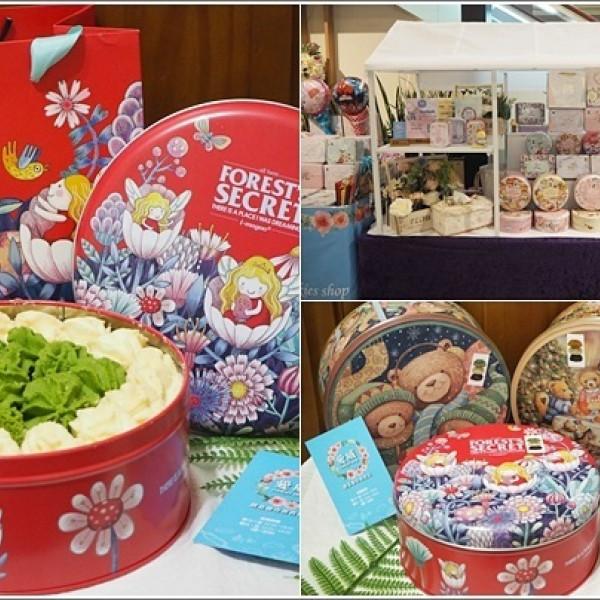 桃園市 餐飲 飲料‧甜點 甜點 愛威鐵盒餅乾 期間限定快閃店 (2019年4月25日~5月12日)