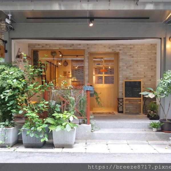 台北市 餐飲 茶館 茶布里
