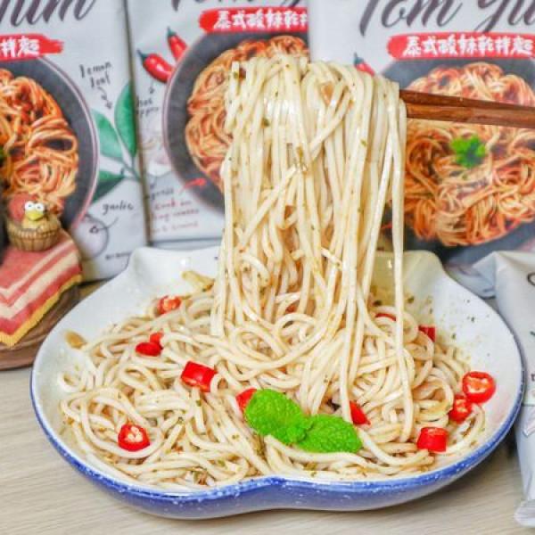 台中市 餐飲 泰式料理 瓦城泰國料理(大遠百店)