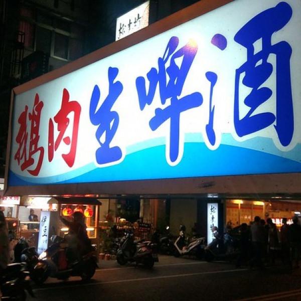 台中市 餐飲 台式料理 新海津海產