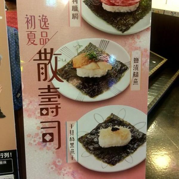 台中市 餐飲 日式料理 壽司‧生魚片 爭鮮迴轉壽司(新時代店)