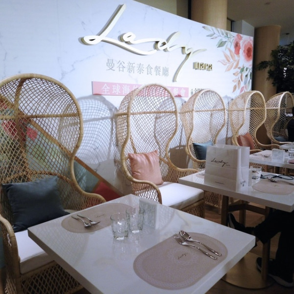 台北市 餐飲 泰式料理 Lady nara Taiwan台北統一時代店
