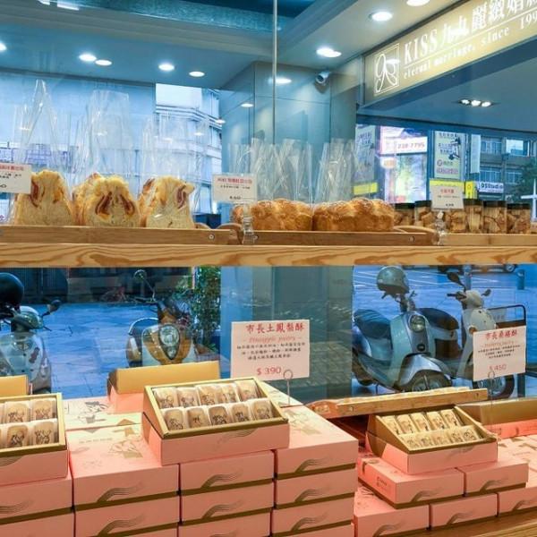 高雄市 餐飲 糕點麵包 東暘烘焙屋