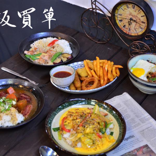 高雄市 餐飲 多國料理 其他 老板買單