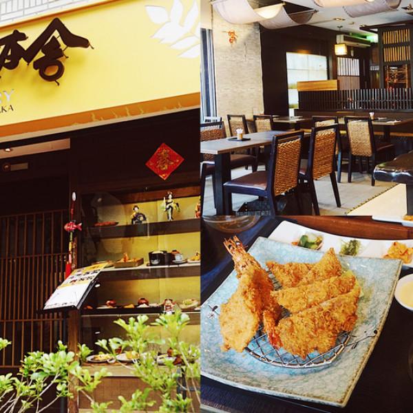 台北市 餐飲 多國料理 其他 咖哩本舍