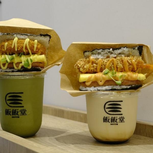 台北市 餐飲 日式料理 飯飯堂