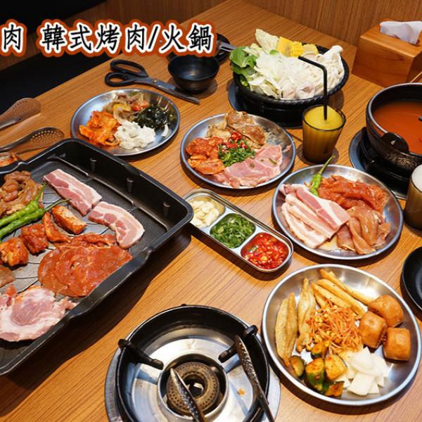 高雄市 餐飲 吃到飽 好好吃肉 韓式烤肉吃到飽