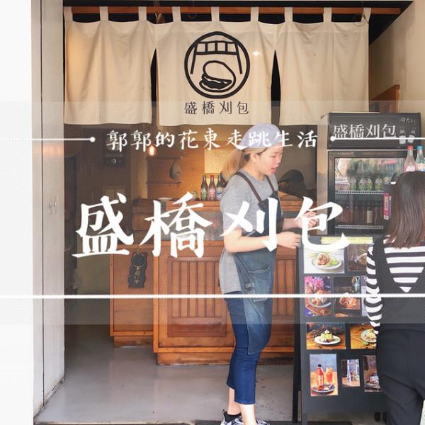 台中市 餐飲 台式料理 盛橋刈包&川子麵線