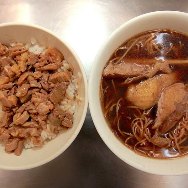 高雄市 餐飲 中式料理 梅州當歸鴨
