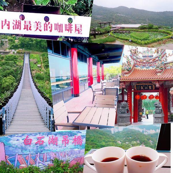 台北市 餐飲 咖啡館 碧山巖藝文休閒中心