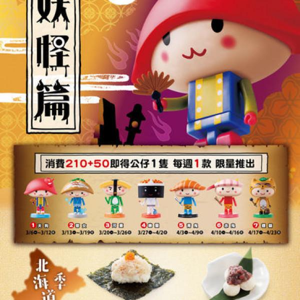 台中市 餐飲 日式料理 壽司‧生魚片 爭鮮迴轉壽司(中友百貨店)