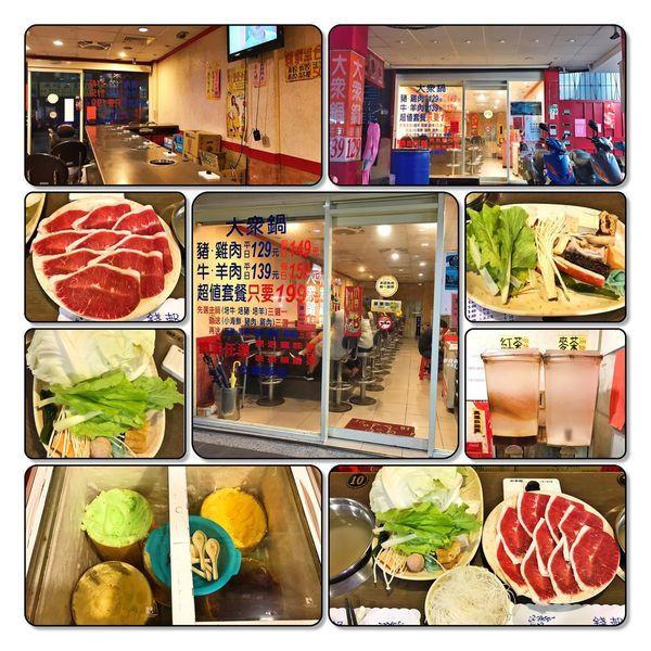 新北市 餐飲 鍋物 其他 錢都日式涮涮鍋