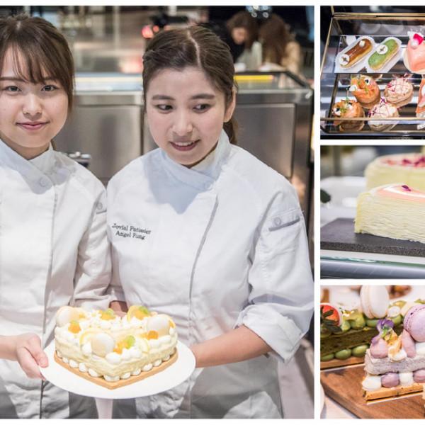 台北市 餐飲 糕點麵包 晶華酒店(麗晶甜點大道)