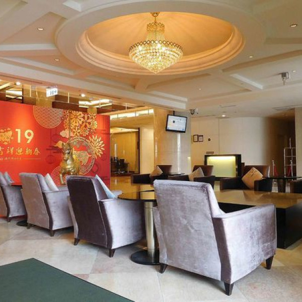 新北市 住宿 觀光飯店 假日飯店 (旅館216號) Holiday Inn East Taipei
