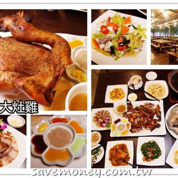 台中市 餐飲 台式料理 阿鴻大灶雞