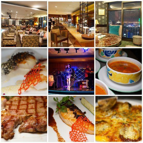 高雄市 餐飲 多國料理 其他 君鴻飯店 大廳酒吧 Sky Lounge