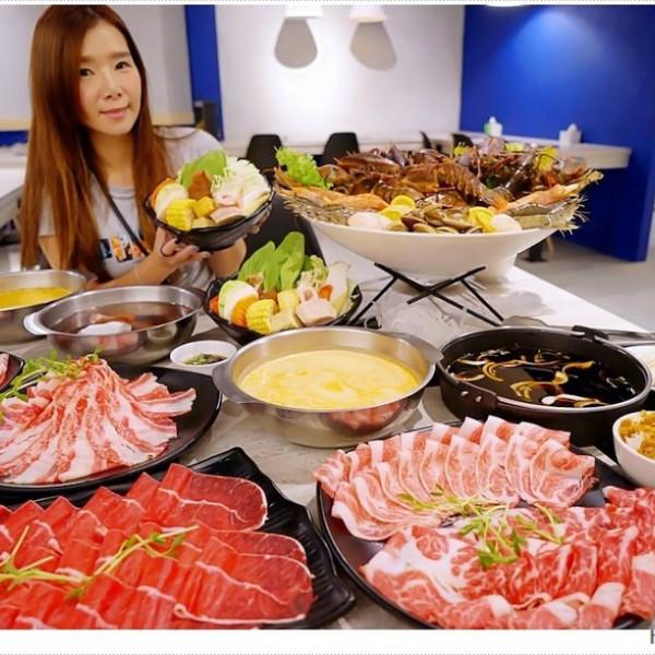 台中市 餐飲 鍋物 其他 拾鑶 私藏鍋物 (大里中興店)