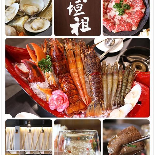 嘉義市 餐飲 鍋物 火鍋 新垣祖鍋物