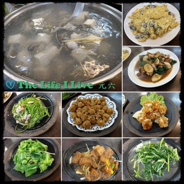 嘉義縣 餐飲 台式料理 元六平價海鮮碳烤