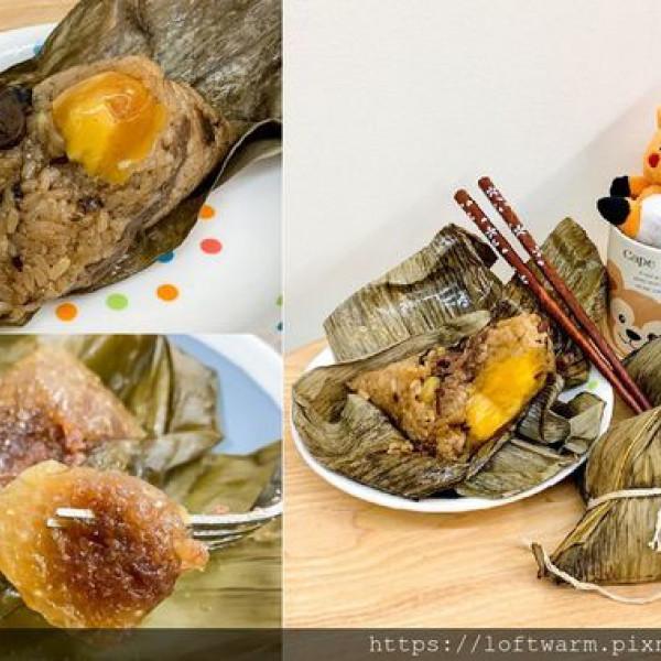 新竹市 餐飲 夜市攤販小吃 燊記肉粽