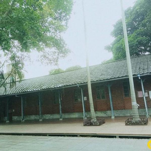 台北市 觀光 公園 和平青草園