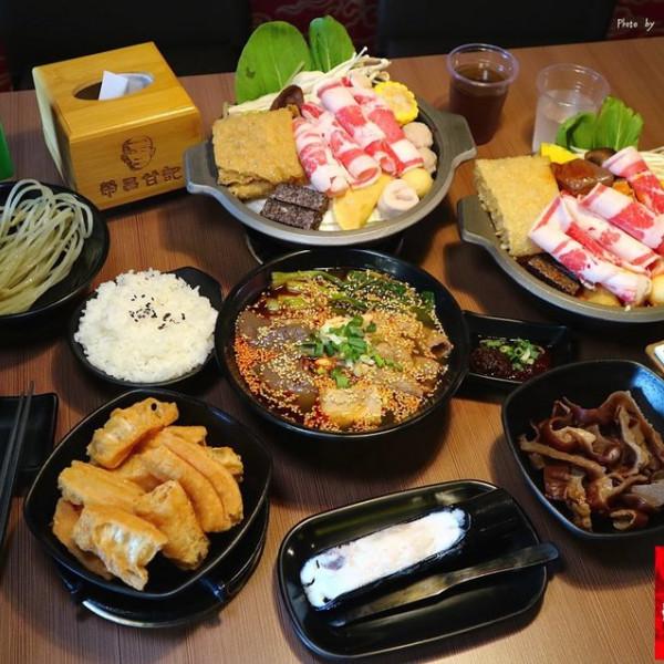 台南市 餐飲 鍋物 其他 榮昌甘記 【安中店】